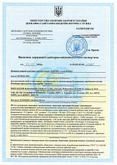 Эггер ДСП ламинат_1