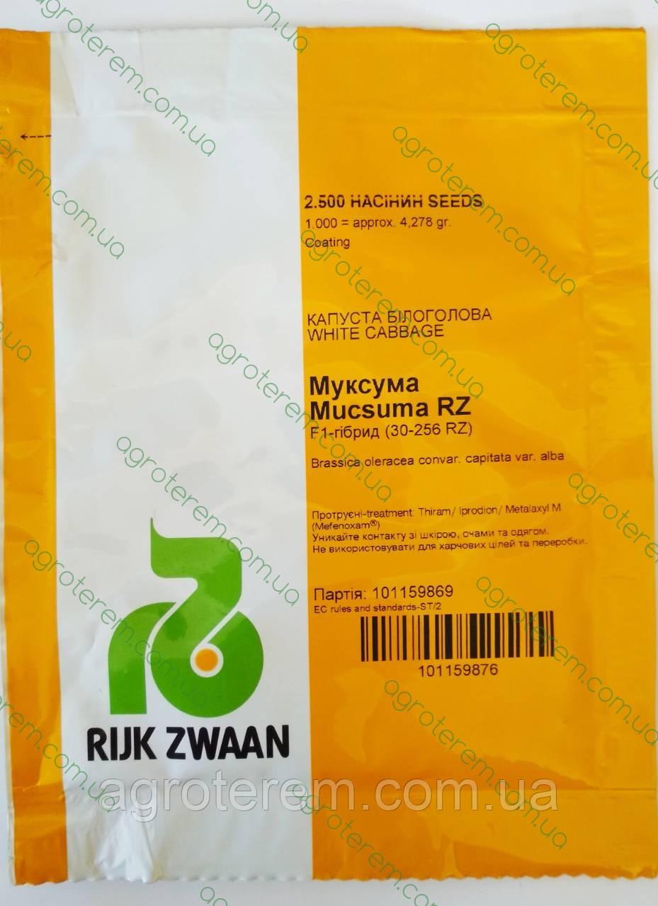 Семена капусты Муксума MUCSUMA F1 2500 с (калибр.нас)