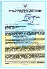 Кроношпан ДСП_1
