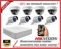 """Комплект Видеонаблюдения на 8 камер """"Установи Сам""""! Гарантия!"""