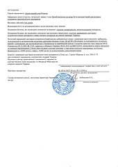 Рехау кромка_2