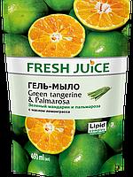 Рідке крем-мило дой-пак Green Tangerine&Palmarosa 460мл Fresh Juice
