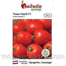 """Насіння томатів Наміб F1 15 нас ТМ""""Садиба Центр"""""""