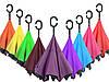 Зонт обратного сложения (т1007/0) голубой, фото 4