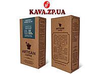 Кава Makondo Aroma blend (Specialty coffee) 250 г тм Artisan Coffee