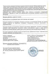 ДС фурнитура_2