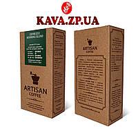 Кава Morning blend (Specialty coffee) 250 г тм Artisan Coffee