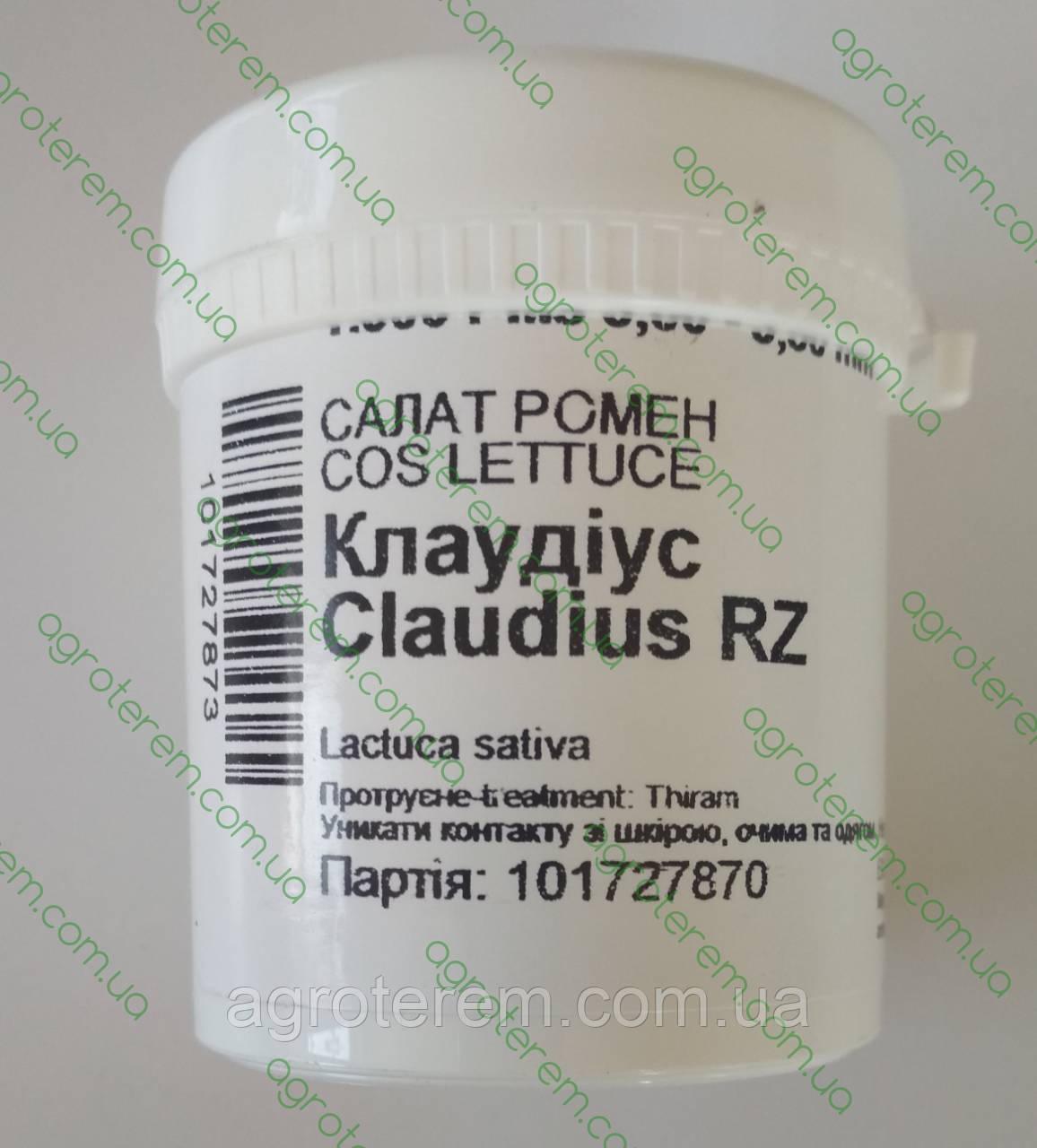 Семена салата Клаудиус 1000 с (Драже)