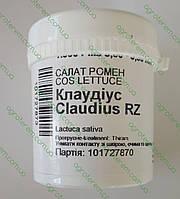 Семена салата Клаудиус 1000 с (Драже), фото 1