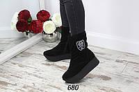 """Крутые зимние замшевые женские ботинки в стиле """"РР"""""""