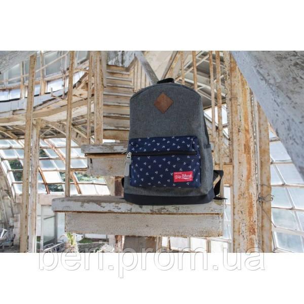 Рюкзак Big Shark Grey серый 948