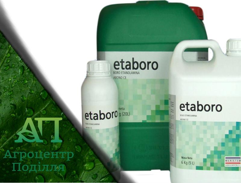 Этаборо (Етаборо, Etaboro) борсодержащее удобрение