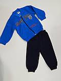 Костюм спортивний на флісі для хлопчика розміри 92, 98, 104, фото 2