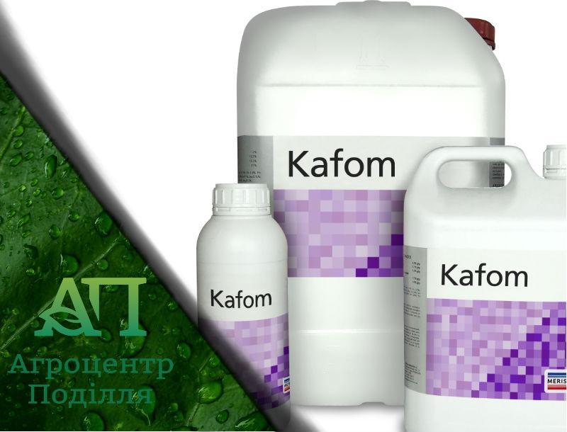 Микроудобрения Кафом  (Kafom K, Ca, Mg, Cu, Zn) способствует большей урожайности, с фунгицидными свойствами