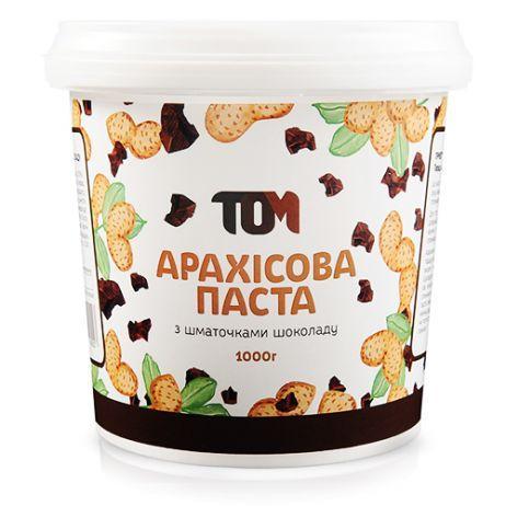 Арахисовая паста ТОМ - С кусочками шоколада (1000 грамм)