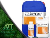 Стимулант 4 (CTA Stymulant 4)  удобрение, которое повышает качество и объем урожая