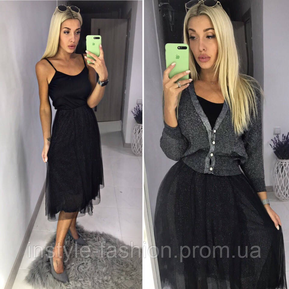 Женское платье двойка с фатиновой юбкой ткань люрикс, вискоза, фатин производство Китай черное
