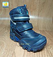 Зимние термо-ботинки-Неубивайки мальчикам 425c9778dd8f8