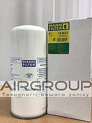 Сепаратор воздушно-масляный  для комрессора Ремеза  ВК10, ВК15, ВК20