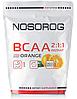 Аминокислота NOSOROG BCAA 2:1:1 Instant (200 g)