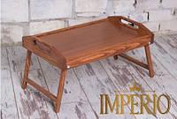 Деревянный столик в постель Imperio VIP цвет орех., фото 1