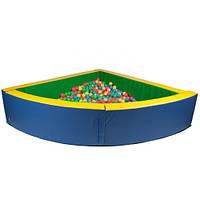 «Угол» мягкий сухой бассейн 150см