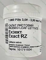 Салат листовой Екзект 1000 (драже)