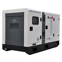 Генератор дизельный Matari MR110 (116 кВт), фото 3