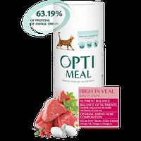 Полнорационный сухой корм Optimeal для взрослых кошек с высоким содержанием телятины, набор (1+1) 1.3 кг