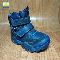 Зимние термо-ботинки-Неубивайки мальчикам, р. 27-32