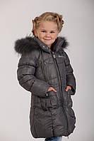 Детское зимнее пальто для девочки 166GREY 100 см, Серая