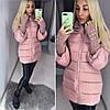 Теплый пуховик пальто с вязанными рукавами ткань плотная плащевка, холофайбер цвет розовый