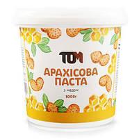 Арахисовая паста ТОМ - С медом (1000 грамм)