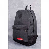 Рюкзак Supreme Bgz 110-41 черно-серый