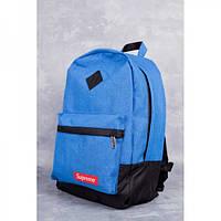 Рюкзак Supreme Bgz 110-43 голубой, фото 1