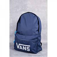 Рюкзак Vans Од. темно синий