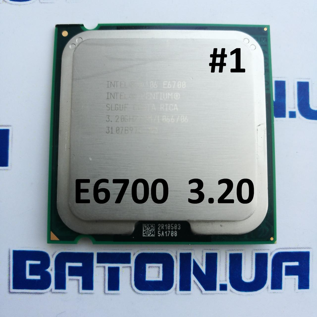 Процессор ЛОТ#1 Intel® Pentium® E6700 3.20GHz 2M Cache 1066 MHz FSB Гарантия + Термопаста