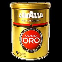 Кофе молотый Lavazza Qualita ORO 250г 100%Arabica банка
