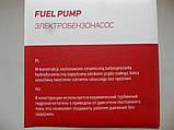 Электробензонасос низкого давления ВАЗ ТАВРИЯ  (карбюратор)  (Aurora), фото 7