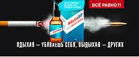 NikotinОff - Капли от курения (Никотин Офф), фото 3