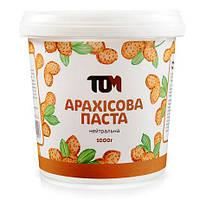 Арахисовая паста ТОМ - Нейтральная (1000 грамм)