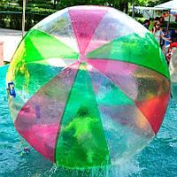 "Водный шар ""Мультиколор"" 2,0 м, фото 1"