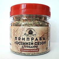Осенний сезон с грибами 80 г., баночка п/э