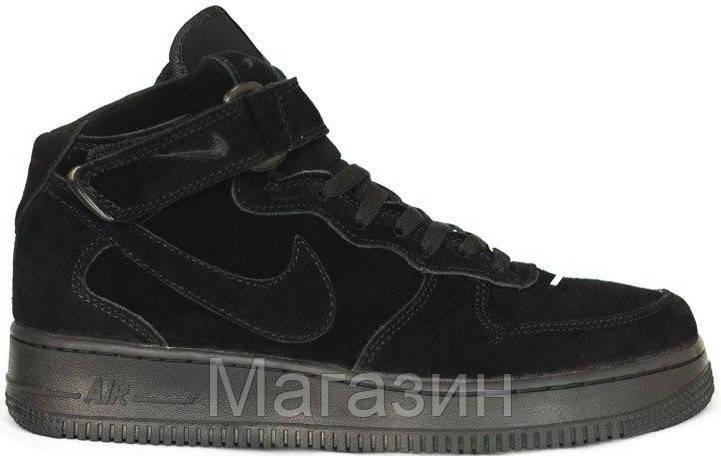 Мужские высокие зимние кроссовки Nike Air Force Winter Black Найк Аир Форс  С МЕХОМ в стиле черные 61b2b7cb754