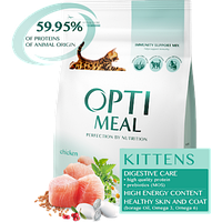 Полнорационный сухой корм Optimeal для котят - курица, 4 кг
