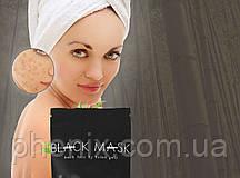 Черная маска от угрей Black Mask. Гарантированный результат!