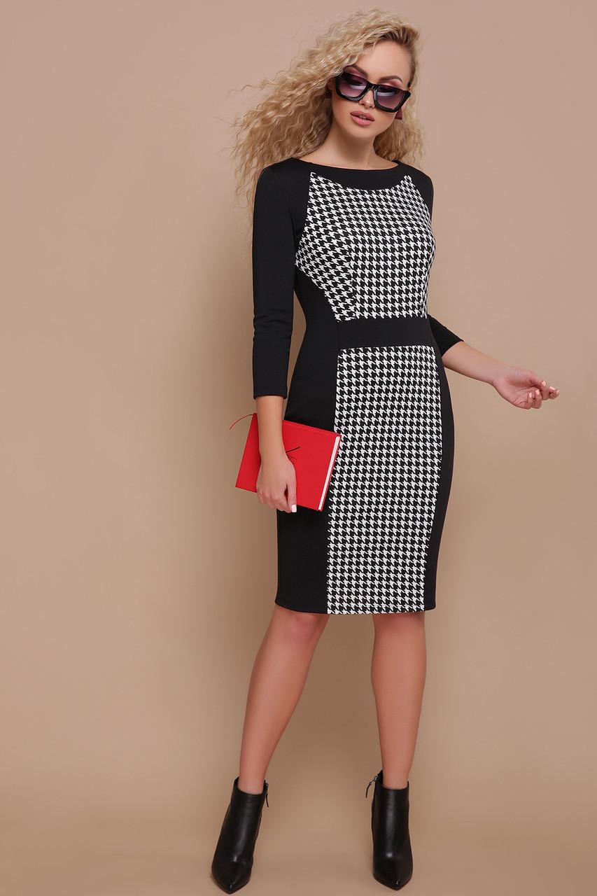 Стильна сукня в діловому стилі з джерсі