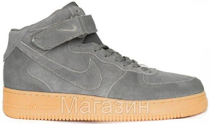 8b3c4a0b Мужские высокие зимние кроссовки Nike Air Force High (зимние Найк Аир Форс  в стиле)