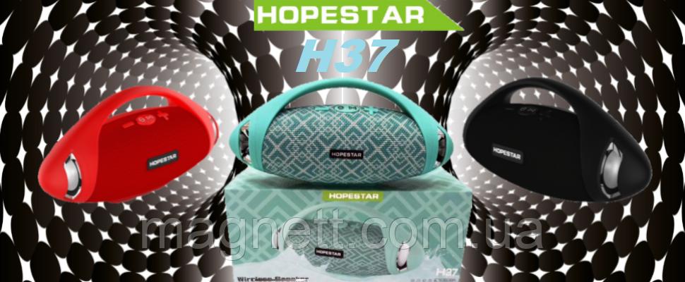 Портативная колонка HOPESTAR  H37