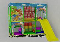 """Детский игровой лабиринт """"Винни Пух"""" маленький для дома и кафе"""